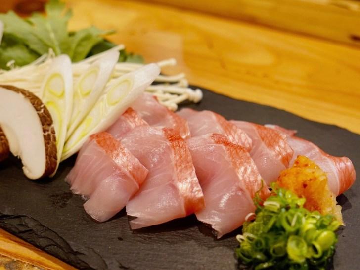 【台所 山猫】金目鯛