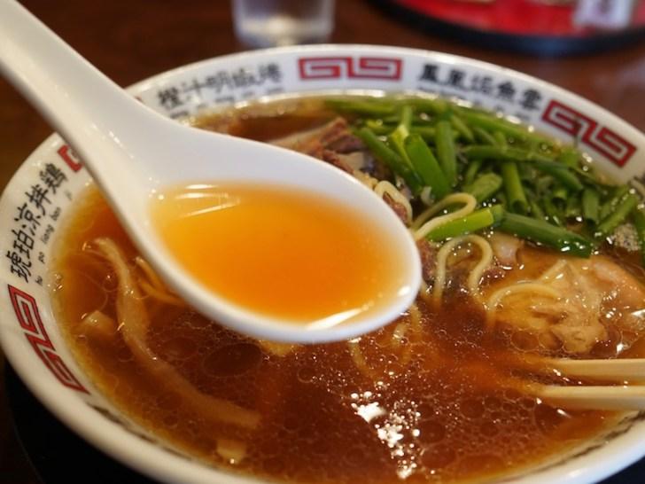 【笠岡ラーメン笹】スープ
