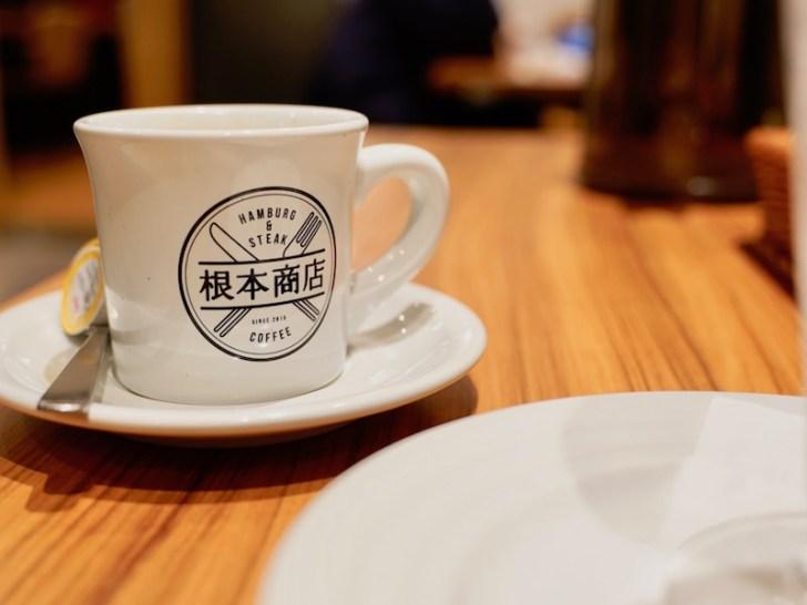 【根本商店 今店】食後のコーヒー