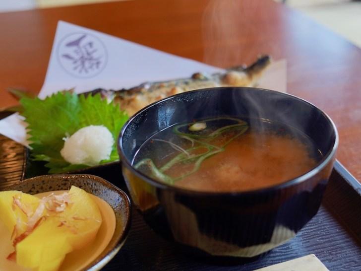 【薩摩きりさめ屋】味噌汁
