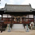 矢掛町・多聞寺に行ってきたよ!