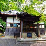 【スライドショー】太老神社・参道~拝殿まで