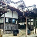 追悼・水谷優子さん-太老神社