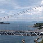 【光害の問題は?】瀬戸大橋ライトアップが過去最多136日に 19年度、合計時間は従来通り