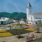 岡山県時代のサウスヴィレッジの写真