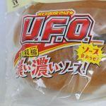 セブンイレブン・焼きそばパンU.F.O味を食べたよ!