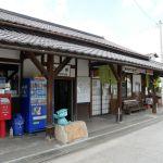 【レトロ木造駅】JR弓削駅を見てきたよ!