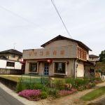 倉敷市藤戸町で超レトロな美容室の建物を見つけたよ!