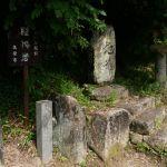 高梁市和田の八幡神社に行ってきたよ!