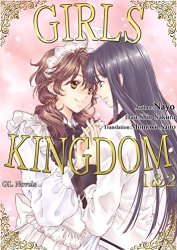 Okazu » Yuri Light Novel: GIRLS KINGDOM 1 & 2 (English & Japanese)