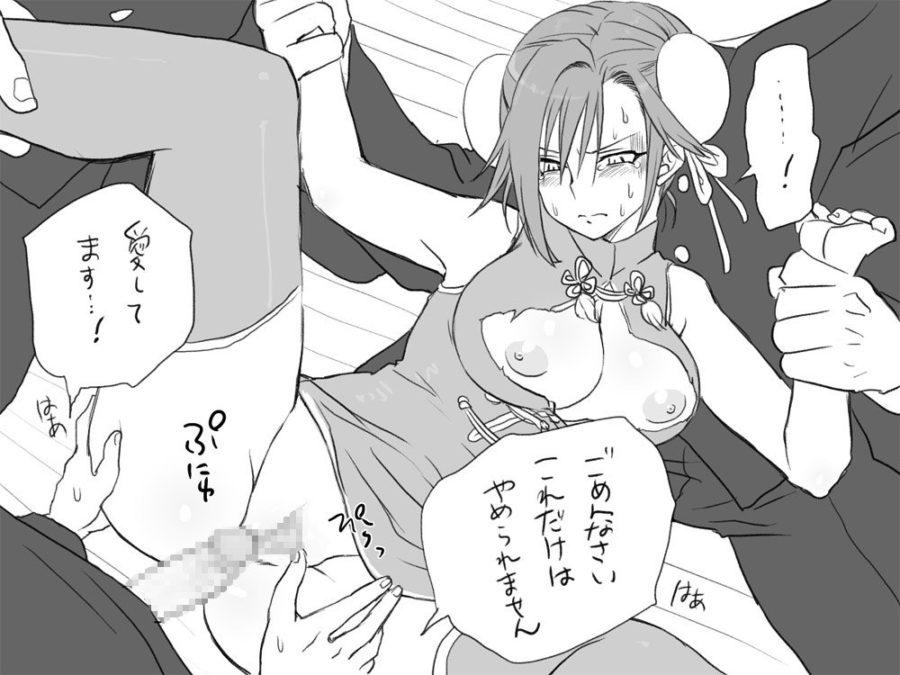 [HCG,TSF] 不良が巨乳の女の子になって、親友とイチャラブHするエロ漫画 [性転換後、親友と-完全版-] (26)