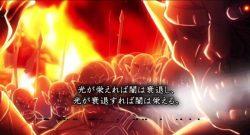 [進撃のオーク] エルフの姉妹の襲いかかるオークたち・・・無力な姉妹は為す術もなく蹂躙される! [モーションコミック] (2)