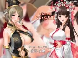 [エロ動画] お妃を決めるために各国の巨乳姫様と夜伽をする!? [姫とボイン] (5)