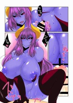 ムチムチ青肌悪魔がショタ王子を逆レイプするエロ漫画 (5)
