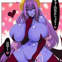 ムチムチ青肌悪魔がショタ王子を逆レイプするエロ漫画