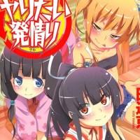 [田辺京] ヤりたい発情り - 田舎の縁日で、積極的なロリ娘たちに誘われて・・・