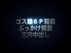 [3DCGアニメ] ゴス娘が大勢のデブ男たちに輪姦され、穴という穴をすべて犯される! (3)