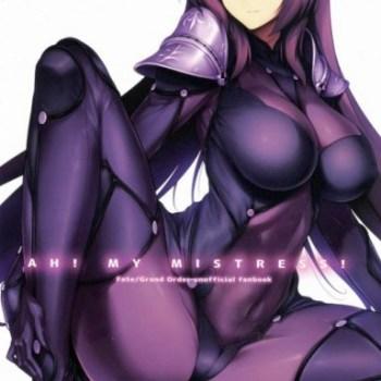 (Fate Grand Order) 童貞であるマスターの身を案じたスカサハが、体を使って筆おろし [ほっけばいん!]