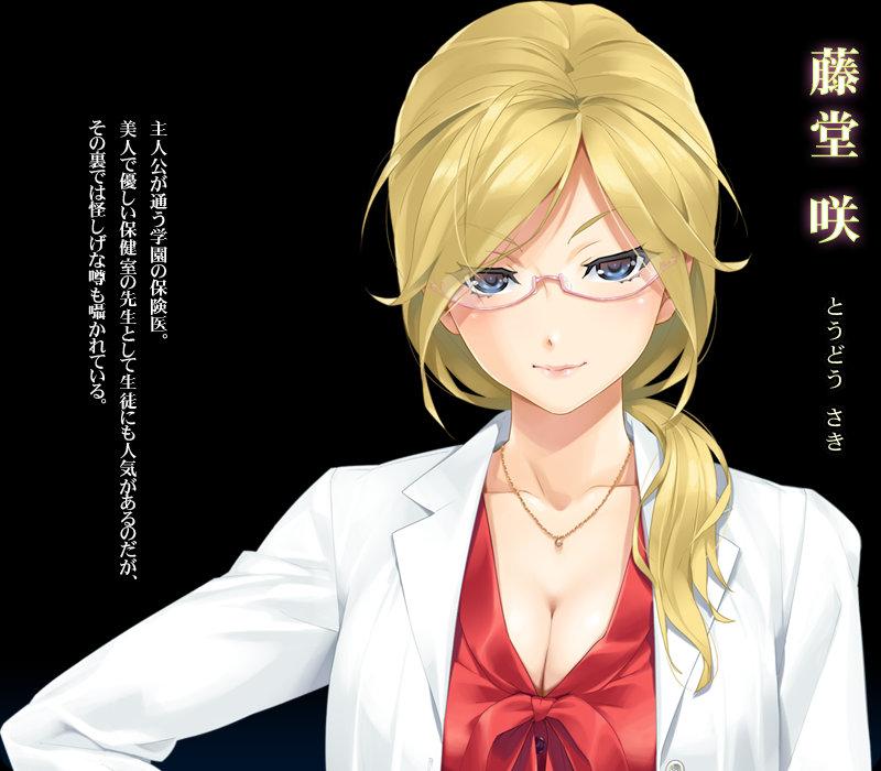 [HCG] 美少女万華鏡-罪と罰の少女- (ωstar) (8)