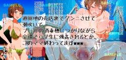 (同人CG集) [ぴすけす] 友だちのママ全員レイプ! (1)