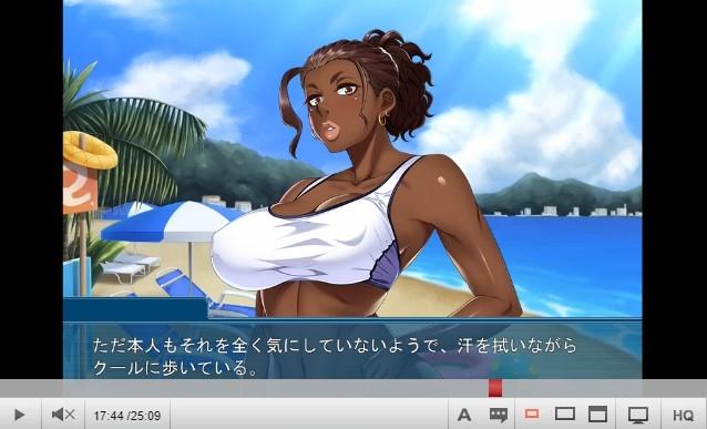 褐色クールビッチ人妻の性欲解消 ~今度は海でセックスレッスン!?~ 体験版Part01