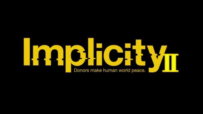 Implicity II キャプチャー画像 (1)