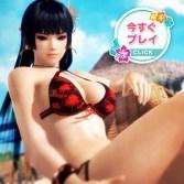 『DOAX Venus Vacation』やわらかエンジンでグラビア撮影やおさわりも充実♪(無料プレイ)