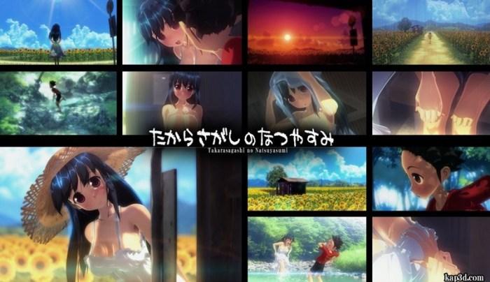 [さんどいっちわーくす] たからさがしのなつやすみ / Takara Sagashi no Natsu Yasum