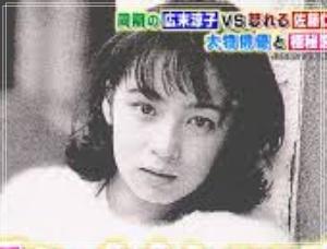 若い頃の画像2