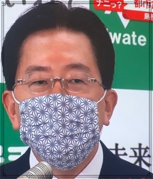 マスク1画像