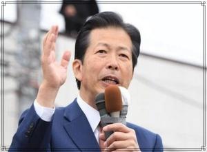 山口那津男の画像4