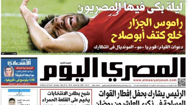 """Egipto ataca sin piedad a Ramos: le llaman """"carnicero"""" y piden """"que Dios se encargue"""" de él"""
