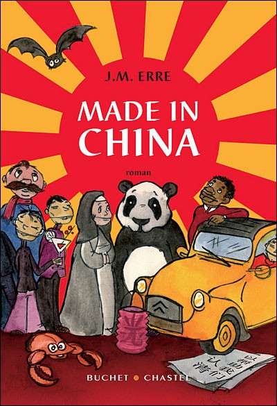 made in china erre - Made in China