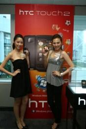 Drømme land for HTC Touch2 er placeret i Hong Kong