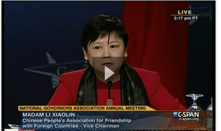 Video – National Governors Association U.S.-China Governors Forum, Salt Lake City, Utah