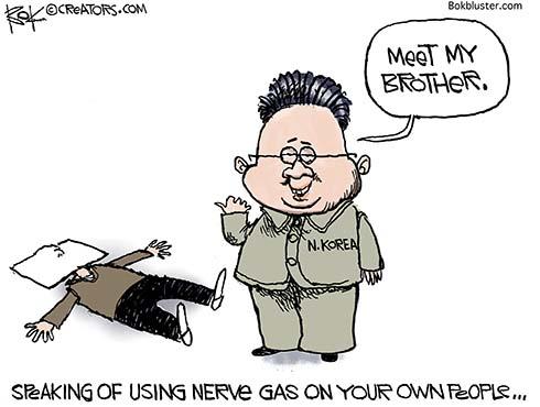 nerve gas