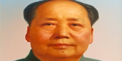 R3publicans:  Mao and Again
