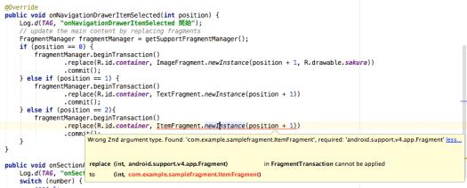 MainActivity の onNavigationDrawerItemSelected 内で beginTransaction → replace で新しく作った Fragment を指定したらエラー
