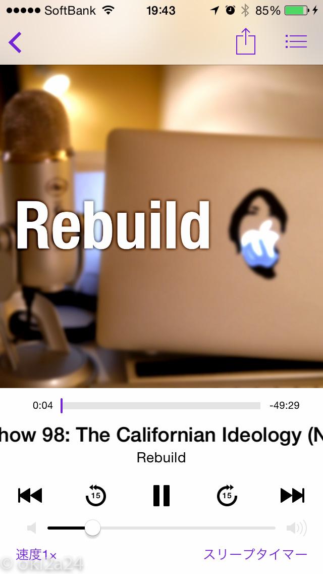 podcast エピソードを再生できた!