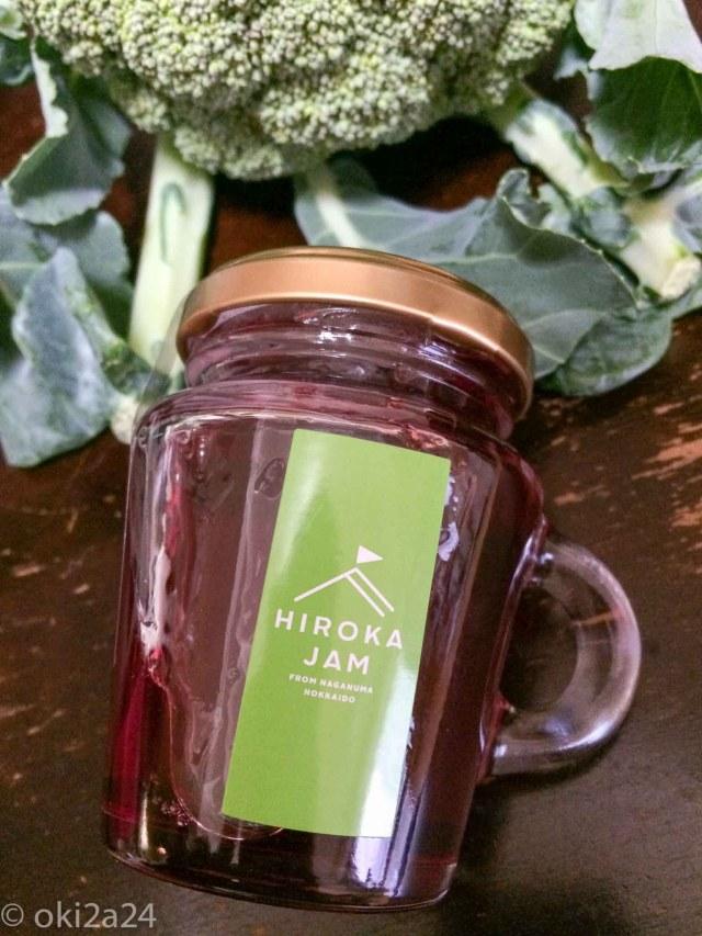 長沼町、ジョージ農園&HIROKA JAMのジャム。カリンズのジェリー、900円。