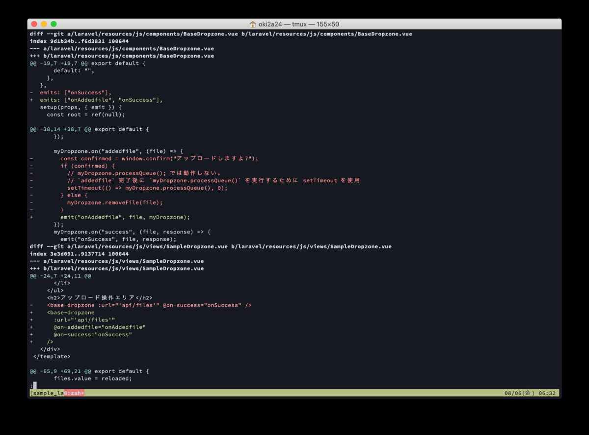 Vue.js 3 で Dropzone をラップした SFC その 4 。ファイルアップロード前の確認などの操作を SFC 呼び出し元で自由に制御する