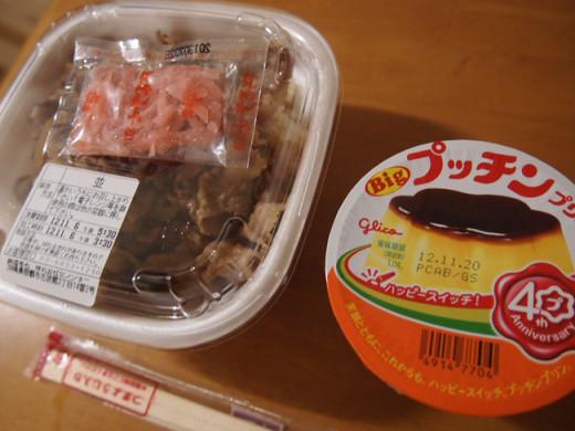 牛丼プリン1