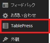 tablepress1