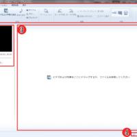 簡単な動画編集なら、PCに標準装備のWindows Live ムービーメーカーでも十分使える