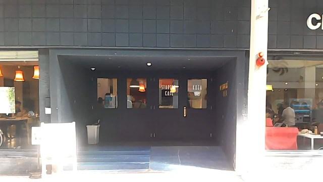 startupcafe