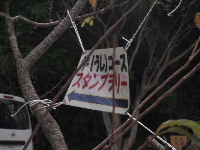PC047837