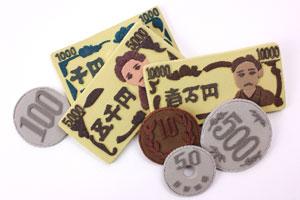 沖縄の貯金はいくら必要か