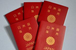パスポートの住所・本籍変更