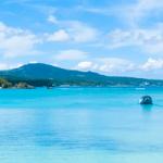 沖縄旅行に行きたい