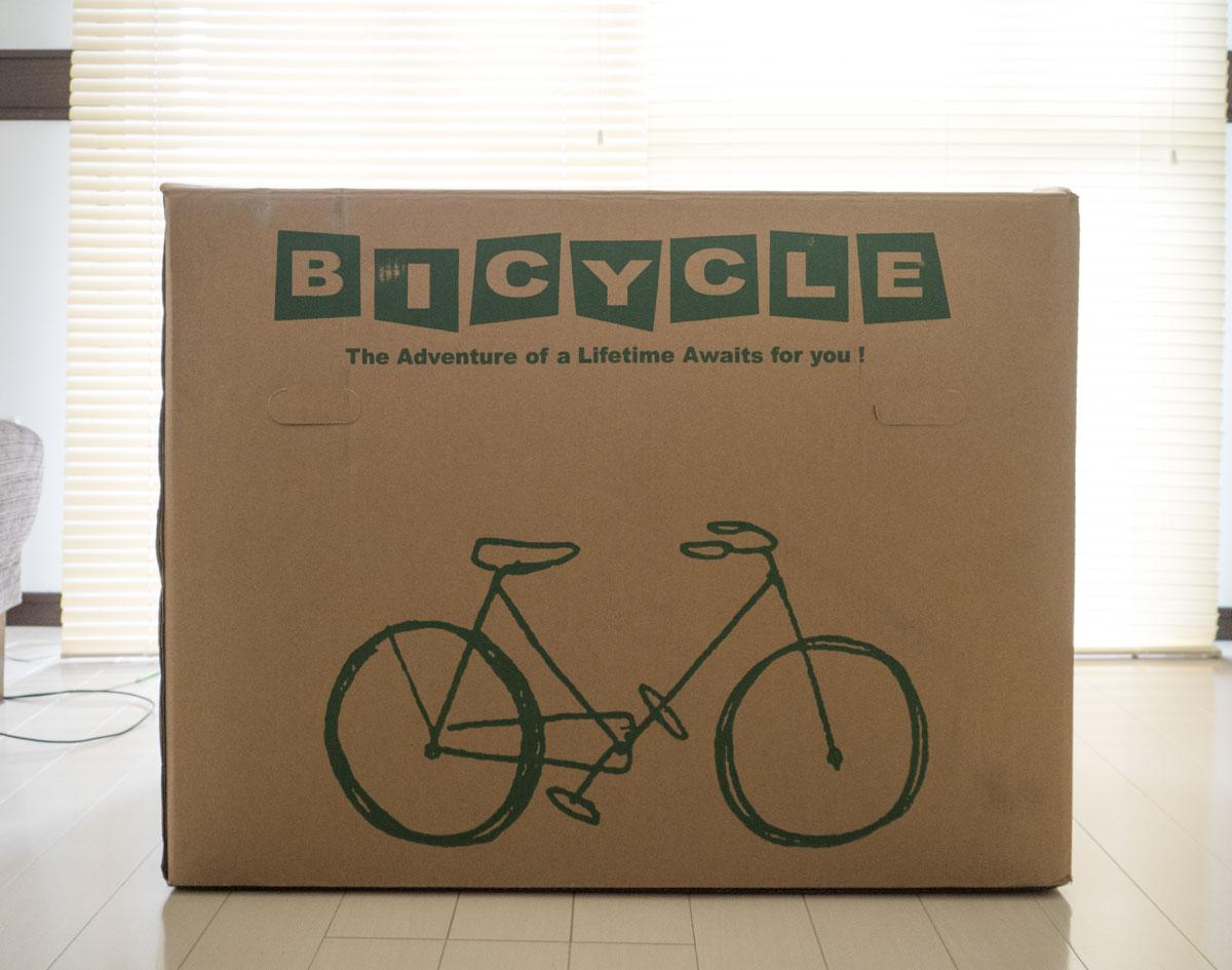 折りたたみ自転車が届いた